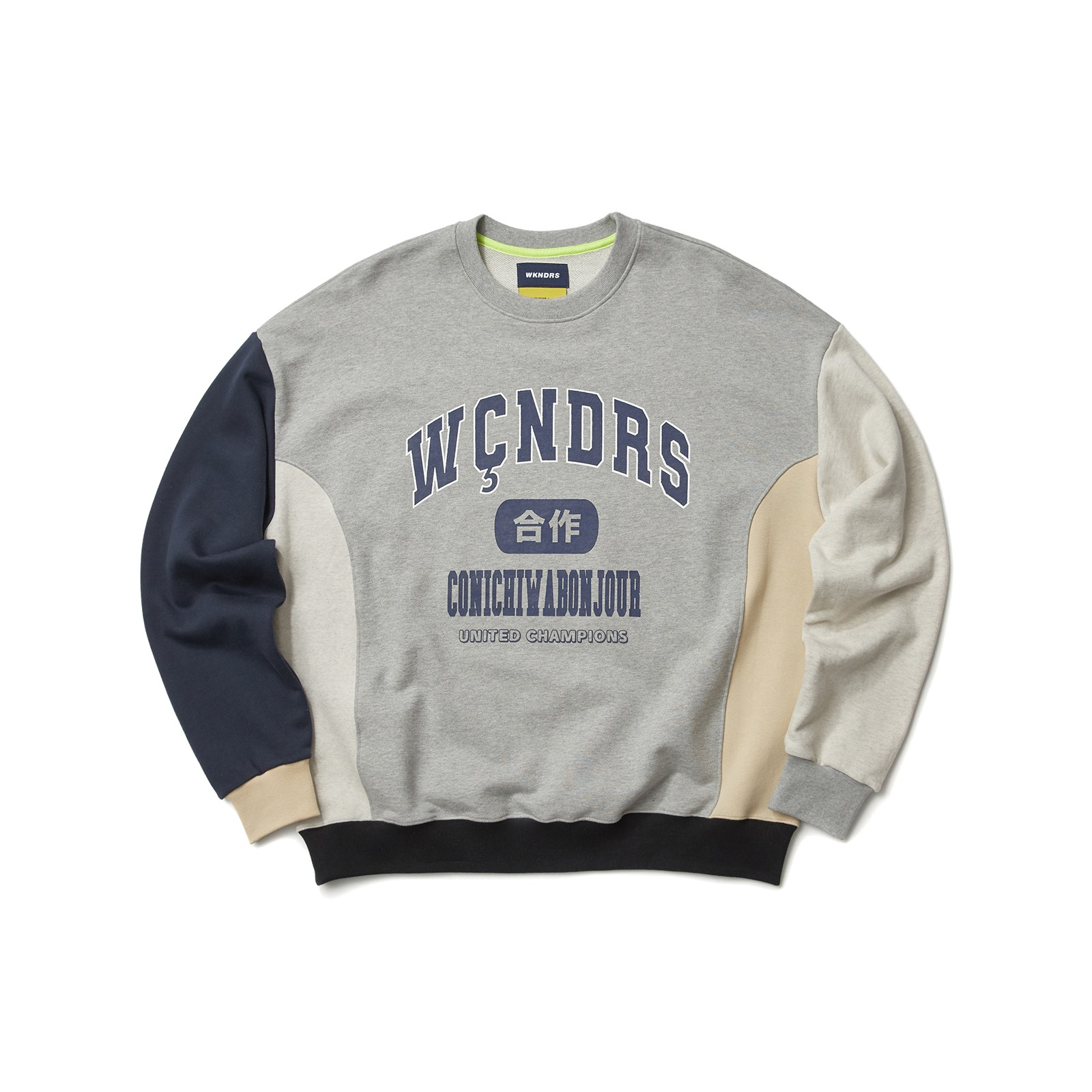 COLLEGE COLOR SWEATSHIRT (GREY)
